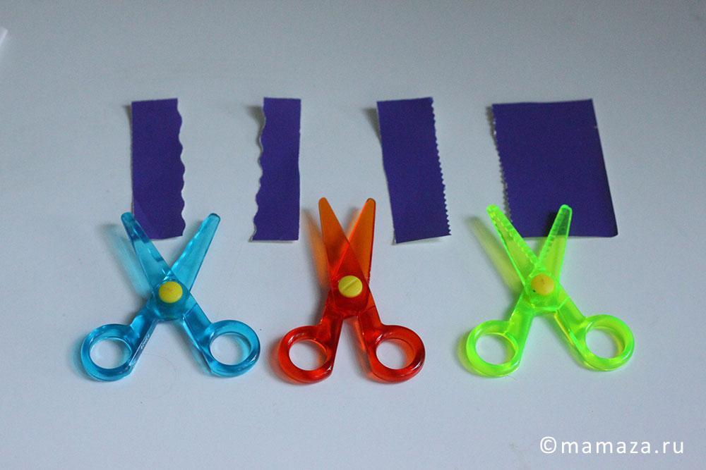 Безопасные ножницы для малышей