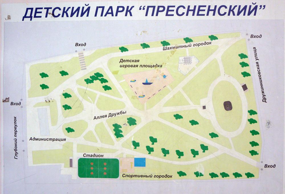 park_presnya_karta