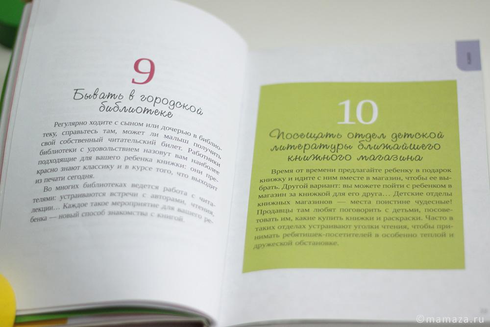 """""""100 упражнений по системе Монтессори"""""""