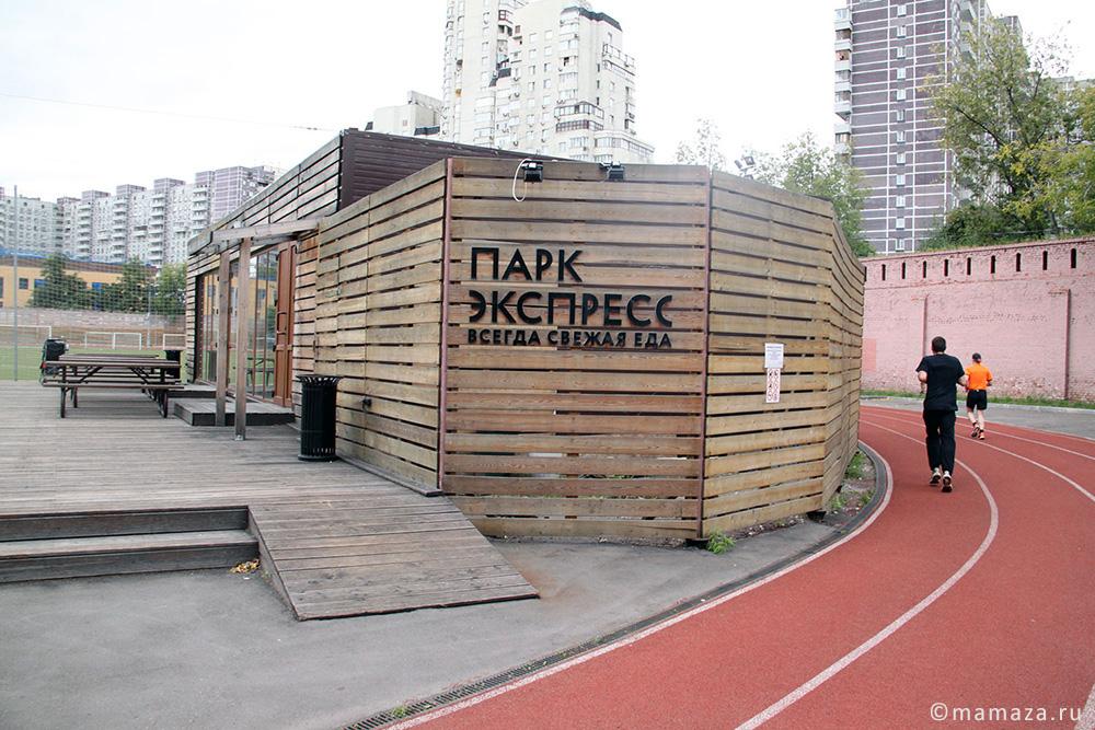 Парк Таганский