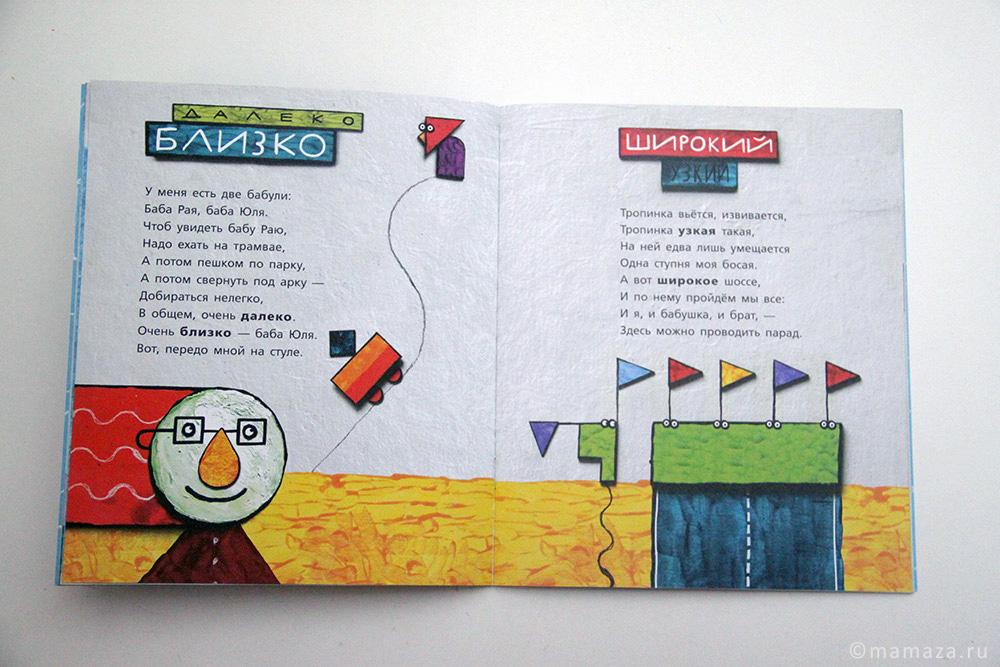 «Веселая геометрия» Алексея Тимофеевского
